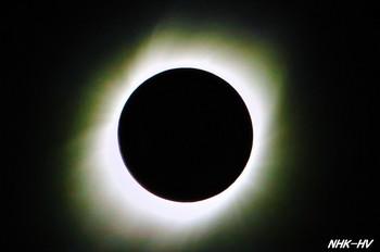 皆既日食05.jpg
