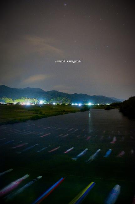 夜の佐波川16.jpg