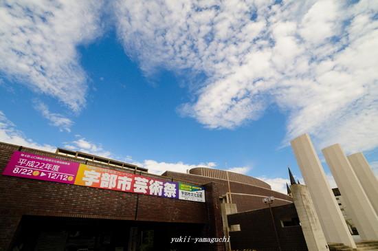 渡辺翁04.jpg