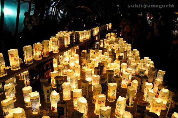 阿川夏祭り09.jpg