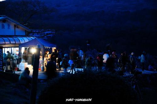 2010野火01.jpg