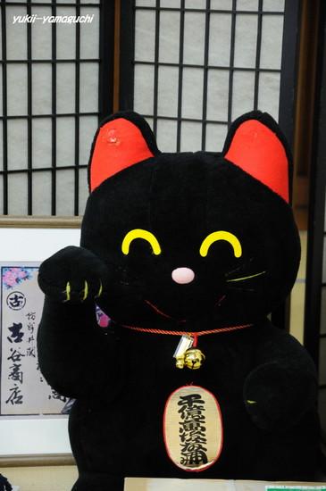 阿知須ひなもん04.jpg