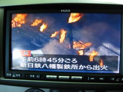 下関彦島.JPG
