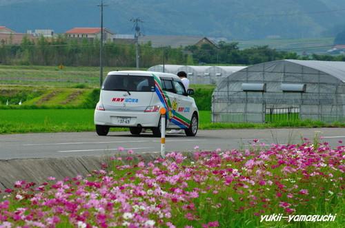 菊川05.jpg