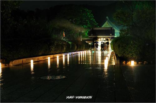 香山公園雨天.jpg