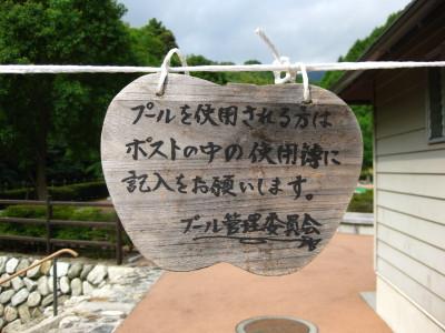 俵山温泉・角島 039.JPG