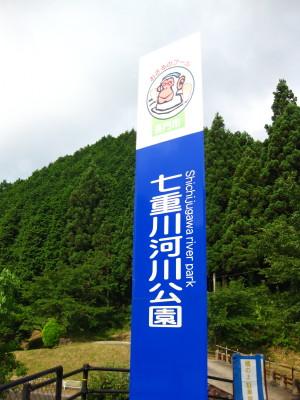 俵山温泉・角島 041.JPG