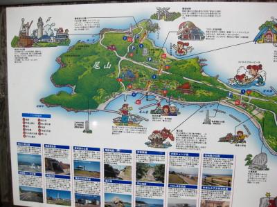 俵山温泉・角島 057.JPG
