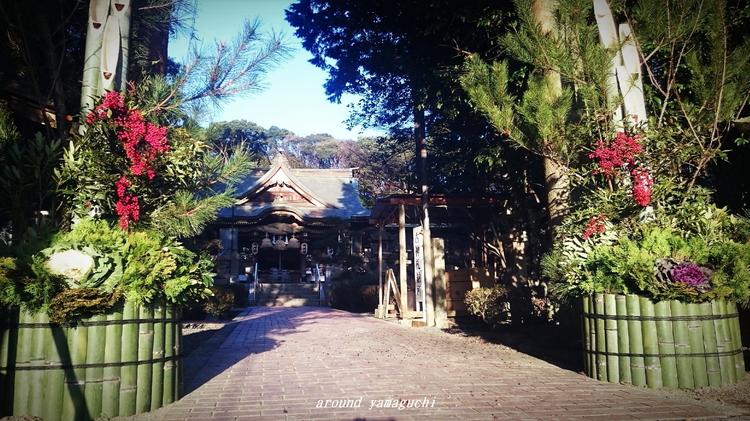別府八幡宮11.jpg