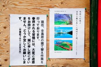 川棚のふじ・油谷方面 236.jpg