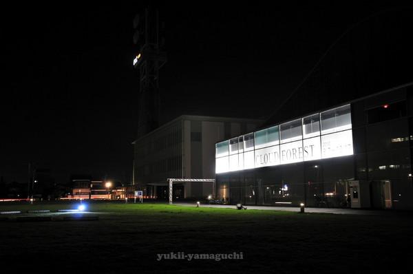 情報芸術センター夜の部10.jpg