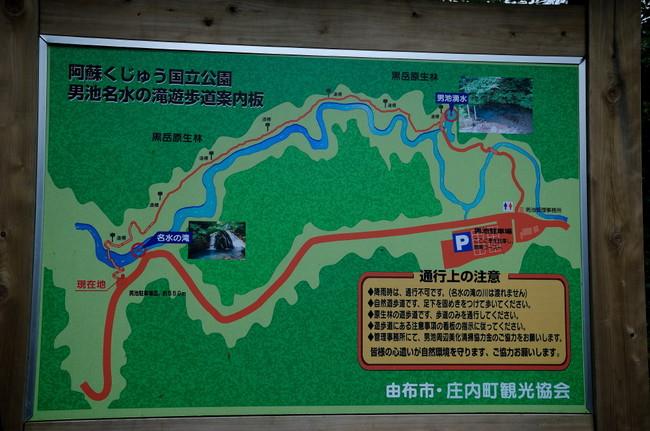 熊本 086.JPG