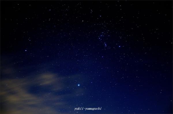 秋吉台ISS-04.jpg