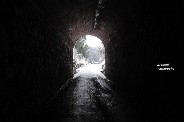 船鉄廃トンネル11.jpg