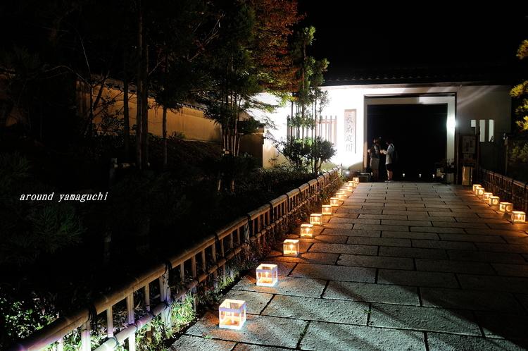 長府庭園01.jpg
