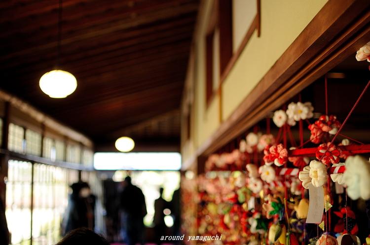 長府庭園05.jpg
